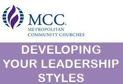 developing-leadership-styles-webinar