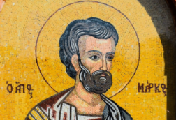 Gospel-Saint-Mark-online-course